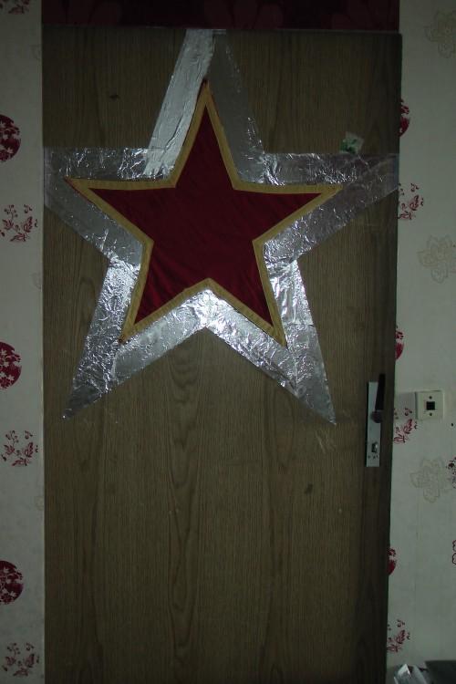 Als man mich am 18.7.85 wieder ins Haftkrankenhaus verschleppte war mein Stern nicht fertiggestellt.