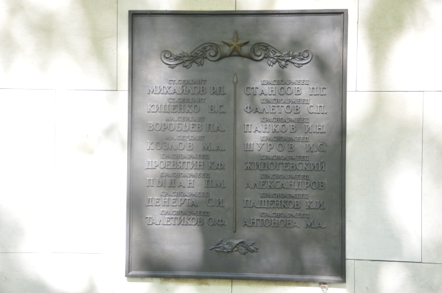 Die meisten wurden von ihren Nächsten nie beweint blieben für immer in Berlin.