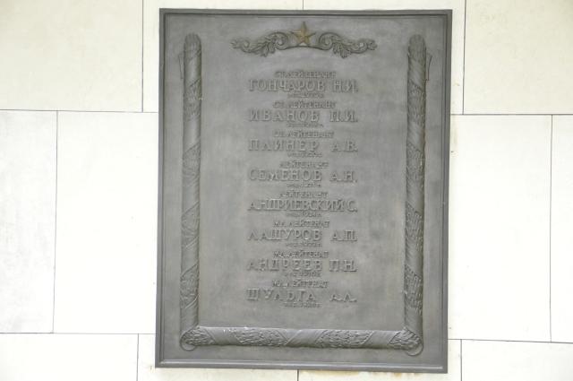 Es bleibt nur dias Heldentum und der Sieg über Hitler in den  Chroniken...