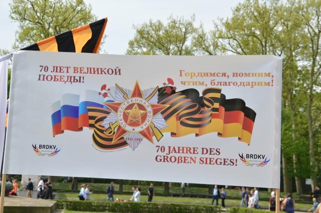 Am 9.5.2015 kamen mehrere Hunderttausende von  Menschen aus ganz Europa den Tag des Sieges, oder den Tag derBefreung oder den Tag  an dem Russland dem Krieg ein Ende setzte... und das war auch gut so !